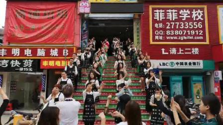 菲菲学校 舞蹈表演
