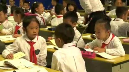 《胡萝卜先生的长胡子》宁夏银川市二十一小   孙小燕  三年级上册