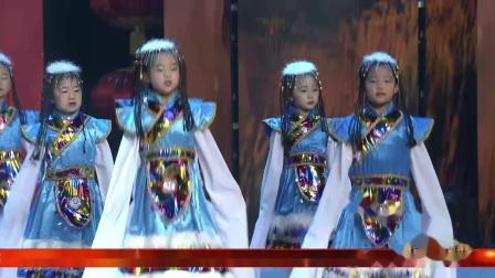2019吉林省少儿春晚四平市岚舞学堂艺术培训学校群舞《扎西德勒》