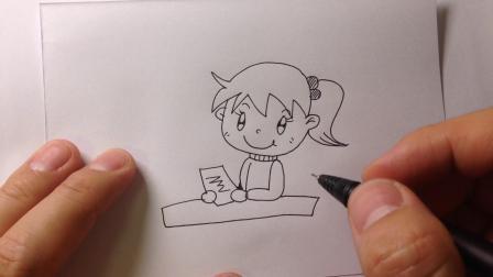 卡通人物简笔画.爱学习的小女孩