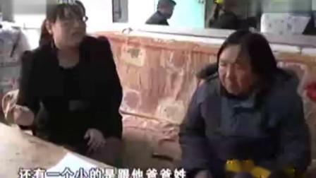 120406山西卫视-小郭跑腿-亲上加亲后 视频