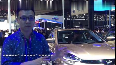 曾颖卓评威马EX5纯电动车,低价永远都是最好的营销