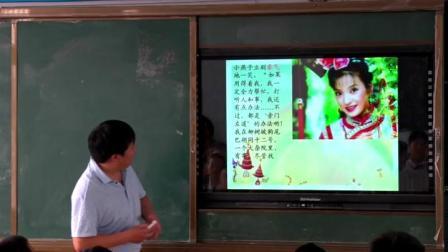 苏教版语文七下-1《写作:观察人物特点写出人物个性》课堂教学视频-杨晓东