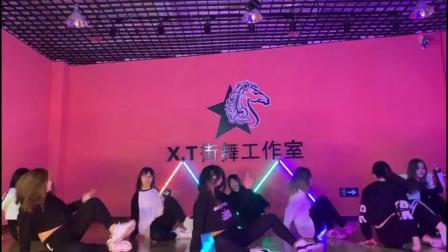 延庆爵士舞 thank u next 寒假班零基础学员 【XT霏霏】