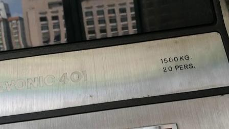 国贸大厦观光电梯