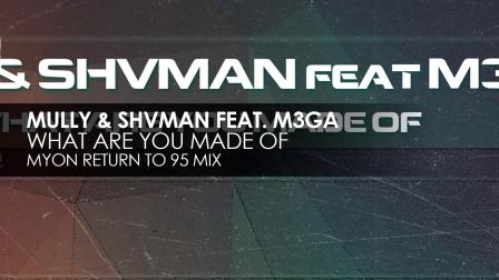 Mully & Shvman featuring M3GA - What Are You Made Of 《Myon Return To 95 Mix》