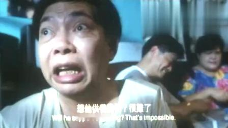 龙虎砵兰街:赌鬼父母埋怨儿子不成才,阿虎发怒了!