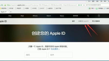 一分钟教你如何解锁苹果手机的ID锁!