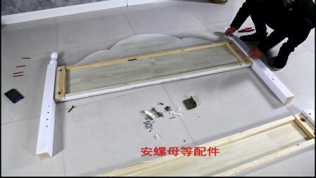 崔晓实木床安装视频