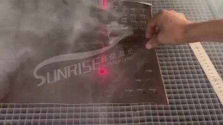 赛硕激光二氧化碳激光打标机快速切割皮料