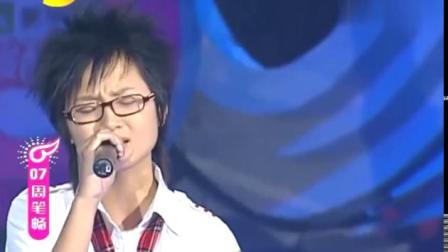 重温《超级女声》:周笔畅演唱《弦动我心》,唱的真不错!