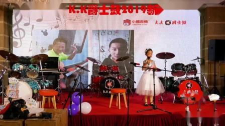 8.杭州KK爵士鼓.小熊吉他2019新年音乐会《五只小