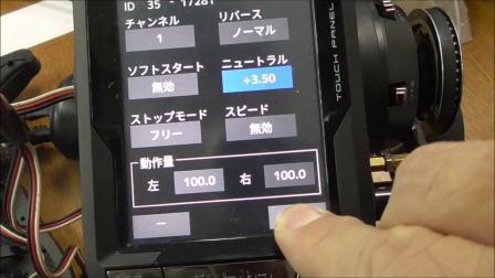 国外模型漂移- YOKOMO YD-2SX II サーボホーン アルミに交換と FUTABAサーボのセンター調整 RWD DRIFT RC