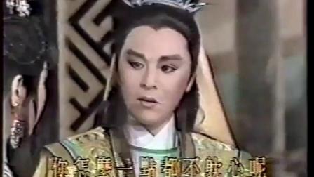 叶青歌仔戏《红尘客》既然对你情意生(王文英)