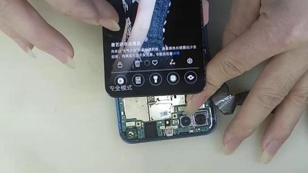 华为荣耀v20拆机换屏教程 华为PCT-AL10拆机视频 集爱龙手机维修公司制作