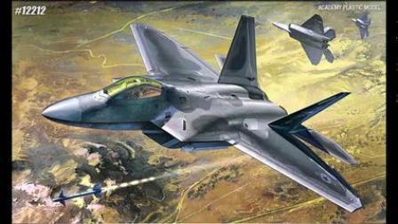 F-22战斗机模型制作教程