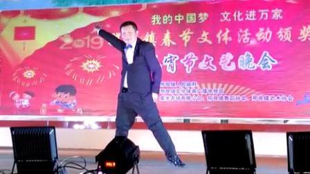 035广西防城港那良镇2019元宵晚会拉丁舞表演