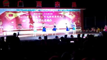 032广西防城港那良镇2019元宵晚会拉丁舞表演