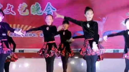 030广西防城港那良镇2019元宵晚会拉丁舞表演