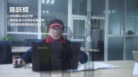 君遂科技视频3