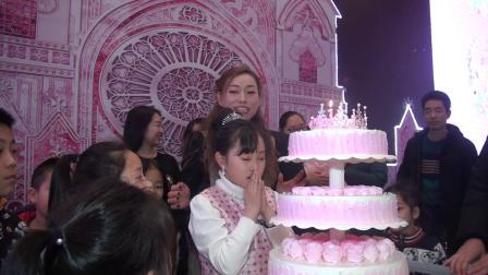 李冰妍十岁生日宴会
