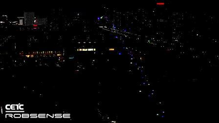 无人机编队灯光秀——中电科28所年终庆典——杭州若联科技