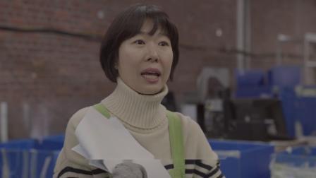 "UPS让他梦想成真——UPS韩国""美丽的分享袋""计划"