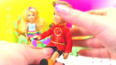 用彩泥给娃娃做沙发、桌子、蛋糕等,做法很简单,创意手工diy