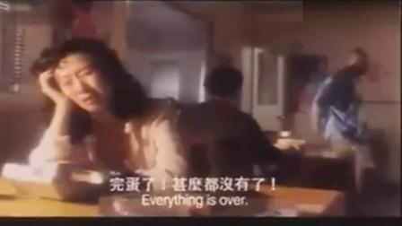 翁虹电影片段