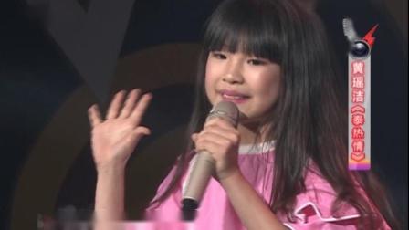 爽乐坊童星黄瑶洁献唱安徽卫视《最美童声》