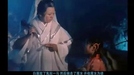 【奥雷】高僧挖心渡邪魔 五分钟看完《妖魔道之神仙学堂》