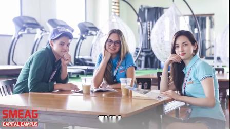 SMEAG语学院 介绍视频_超考力菲律宾游学
