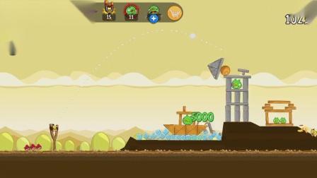 【手机游戏内购DLC攻略】iOS《愤怒的小鸟经典版》神鹰羽毛攻略章节5-7