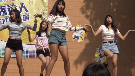 2017.11.18竹山高中56週年校慶敢秀達人舞蹈03
