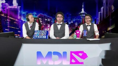 2019MDL MACAU小组赛第二天EHOME VS VP