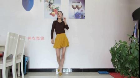 神农舞娘广场舞【春风十月不如你】