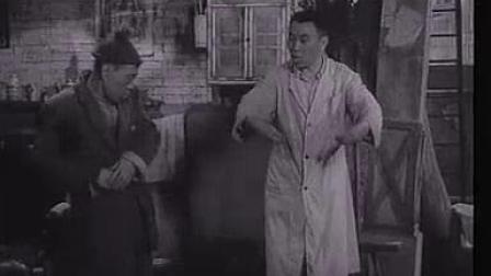 我在[三毛学生意].1958.CD1(对白语言:上海话、扬州话)截了一段小视频