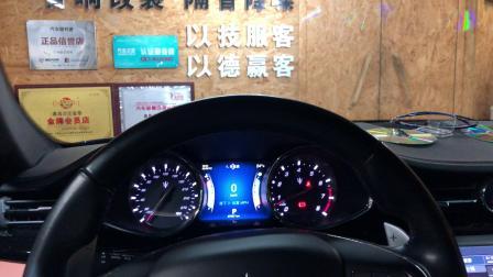 广州玛莎拉蒂汽车音响改装日本必伟音响