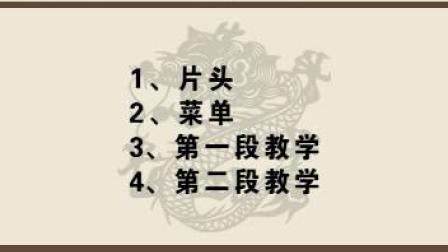 御武堂枪法教学--传统武术教程之八 梅花枪. 李承祥12