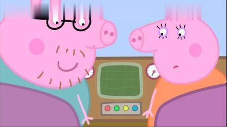 小猪佩奇-高级露营车里什么都有,没想到还有电视机和水龙头