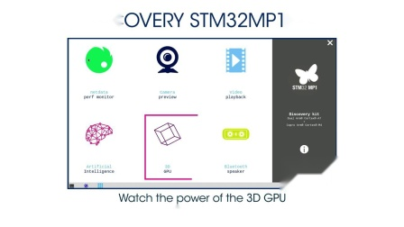 STM32MP1探索板上手小视频