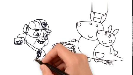 汪汪队立大功-澳洲小袋鼠一家邀请小力品尝烤玉米-小猪佩奇简笔画