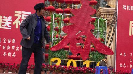 陕西省铜川市王益区2019年春节演出:小品巜俩口吵架》表演者:温小玲,陈小玲