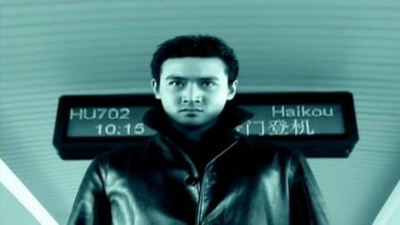 浮华背后2002片头曲