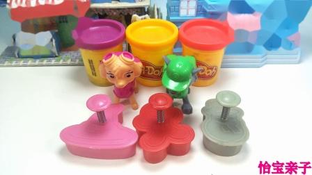 儿童启蒙手工玩具游戏  狗狗巡逻队的彩泥魔法帽和姜饼人