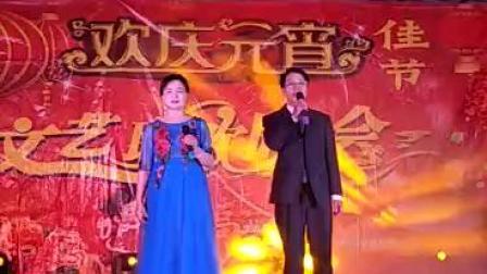 卢燕卢万2O19年在绿丫山元宵演唱《祝福祖国》