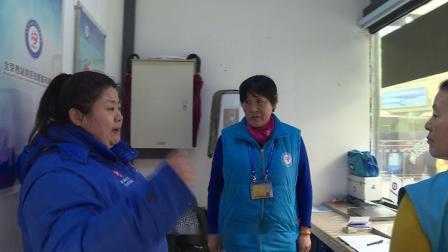 志愿者的贴心人——北京西站地区志愿服务协会专员芦静