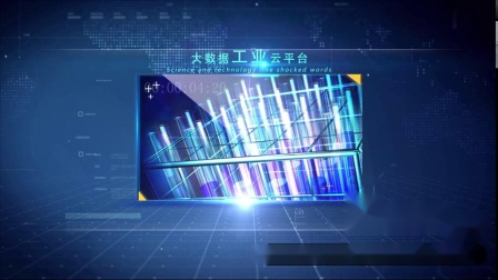 A861 AE模板 蓝色大气互联网科技图片视频展示 视频制作
