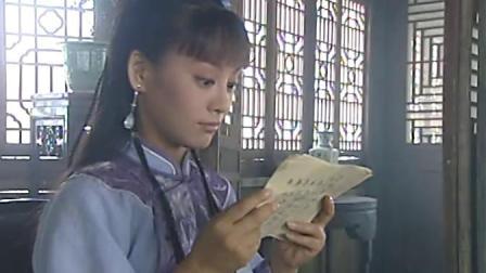 梦断紫禁城2002  04