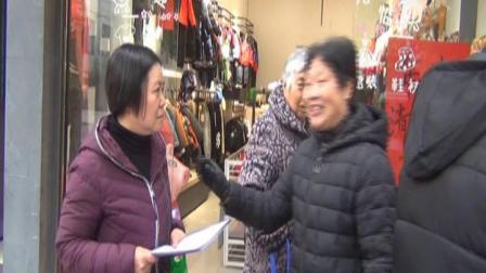 息烽县西门社区开展扫黑除恶专项斗争提升人民群众安全感宣传活动